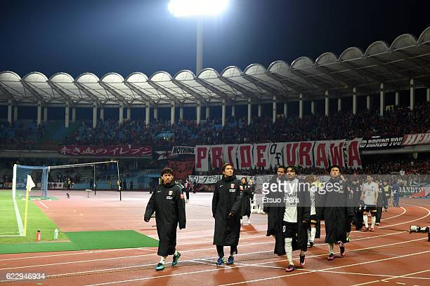 Players of Urawa Red Diamonds show dejection after the 96th Emperor's Cup fourth round match between Kawasaki Frontale and Urawa Red Diamonds at...