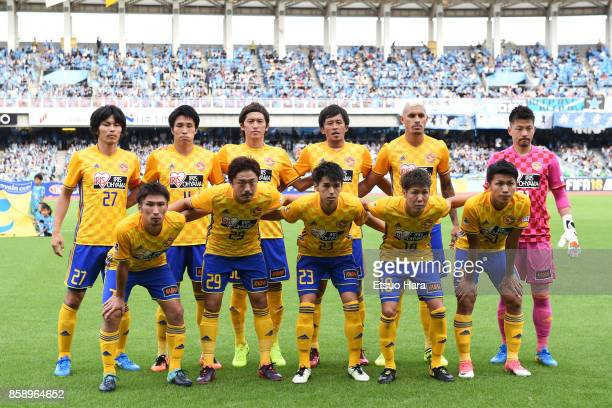 Players of Vegalta Sendai line up for team photos prior to the JLeague Levain Cup semi final second leg match between Kawasaki Frontale and Vegalta...