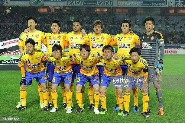 Players of Vegalta Sendai line up for team photos prior to the JLeague match between Yokohama FMarinos and Vegalta Sendai at the Nissan Stadium on...