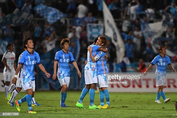 Players of Yokohama FC celebrate the win during the JLeague J2 match between Yokohama FC and Mito Hollyhock at Nippatsu Mitsuzawa Stadium on August...