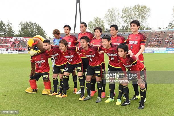 Players of Zweigen Kanazawa pose for a team photo during the JLeague second division match between Zweigen Kanazawa and FC Gifu at the Ishikawa...