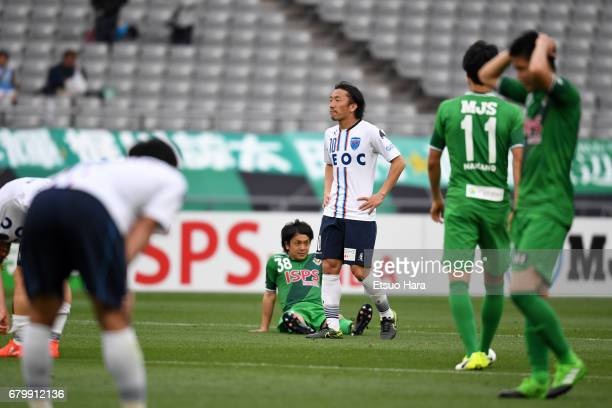 Players show dejection after 11 draw in the JLeague J2 match between Tokyo Verdy and Yokohama FC at Ajinomoto Stadium on May 7 2017 in Chofu Tokyo...