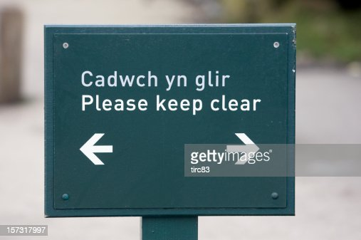 Please keep clear sign