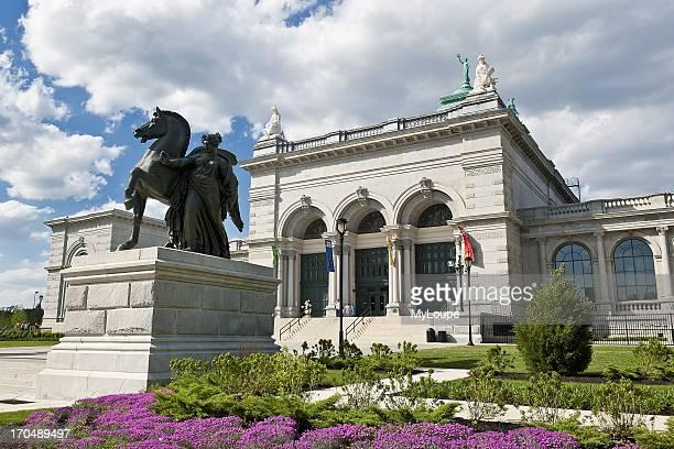 Please Touch childrens museum circa 1876 Philadelphia PA Pennsylvania United States
