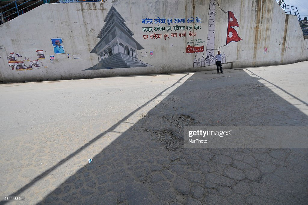Poeple waits for the vehicle as national-wide local transportation strike by transport entrepreneurs at Kalanki, Kathmandu on May 26, 2016.