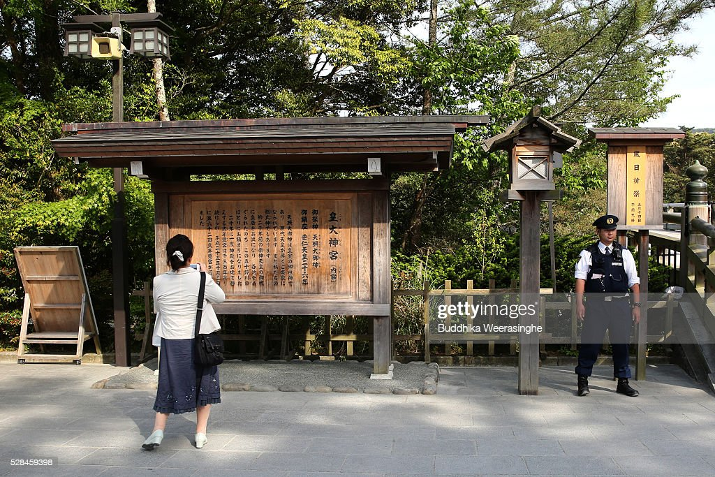 Police officer stands guard at the entrance of Ise Jingu shrine as special duty of security for the G7 Ise-shima summit on May 5, 2016 in Ise, Japan. Ise-Shima prepares for the G7 summit which is to be held on May 26 and 27, 2016.