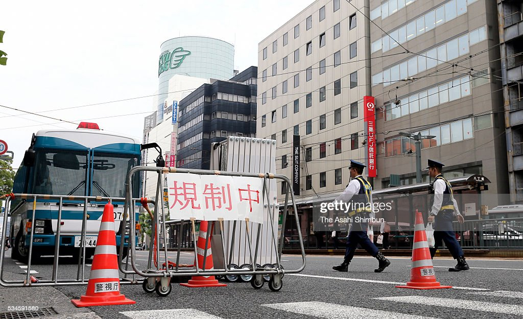 Police set up a check point ahead of the visit by U.S. President Barack Obama on May 27, 2016 in Hiroshima, Japan. Obama becomes the first sitting U.S. president to visit Hiroshima, where the first atomic bomb was dropped in 1945 at the end of World War II.