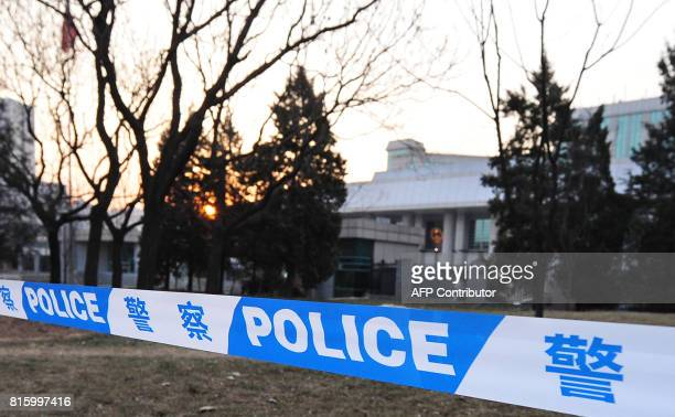 Police tape cordons of the courthouse ahead of the trial for leading Chinese dissident Liu Xiaobo on December 23 2009 in Beijing for Liu's trial on...