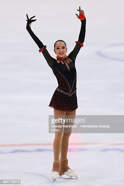 Polina Tsurskaya of Russia competes during the Ladies Free Skating on Day Two of the ISU Junior Grand Prix of Figure Skating on August 21 2015 in...