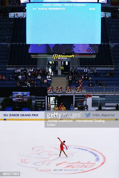 Polina Tsurskaya of Russia competes during the Ladies Short Program on August 20 2015 in Bratislava Slovakia
