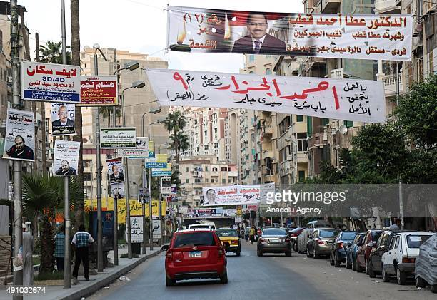 Political banners of the parties and candidates are seen on the streets of Alexandria Egypt on October 02 2015 ahead of the national elections which...
