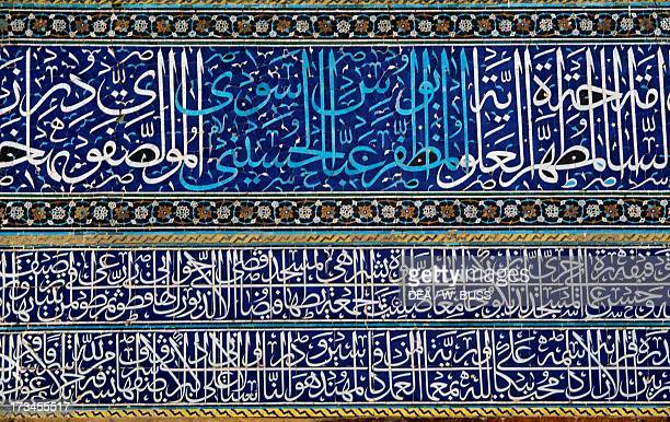 Polychrome tile decoration Imam Mosque Isfahan Iran