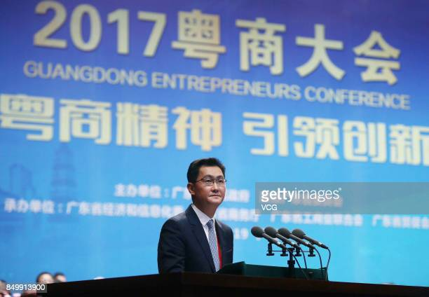 Pony Ma Huangteng CEO and Chairman of Tencent attends 2017 Guangdong Entrepreneurs Conference on September 19 2017 in Guangzhou Guangdong Province of...