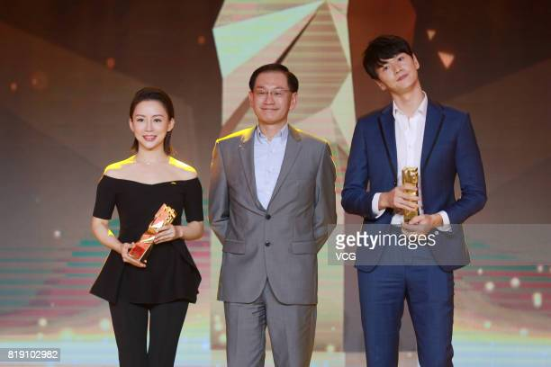 Pool player Pan Xiaoting poses with her trophy during the 2017 NetEase Entertainment Ceremony on July 19 2017 in Beijing China