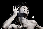 UNS: In The News: Prince's Memoirs Published