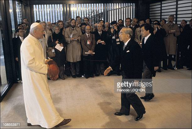 Pope John Paul II with Emperor Hirohito of Japan in on September 01st 1986