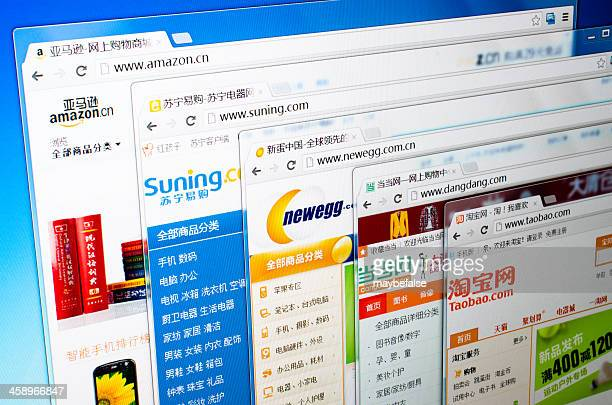 popular online retailers in China