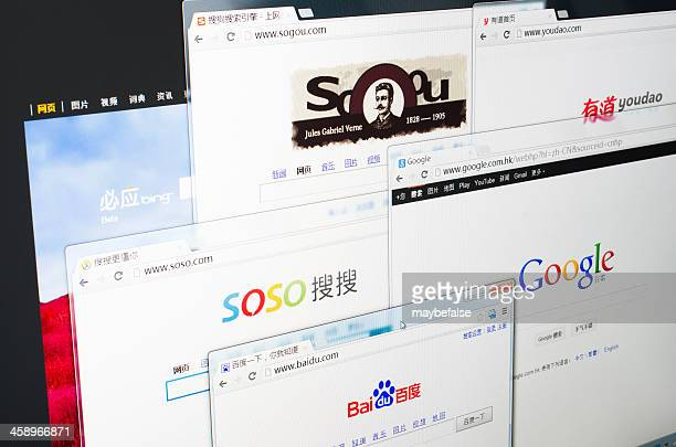 popular search engines in China