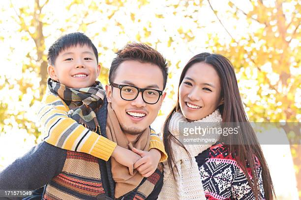 Portrait of a beautiful china family