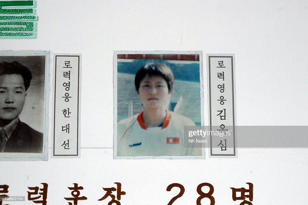 A portrait of a DPRK football player who grew up on the Hamhung Cooperative Farm is seen on September 18, 2010 in Hamhung, North Korea.