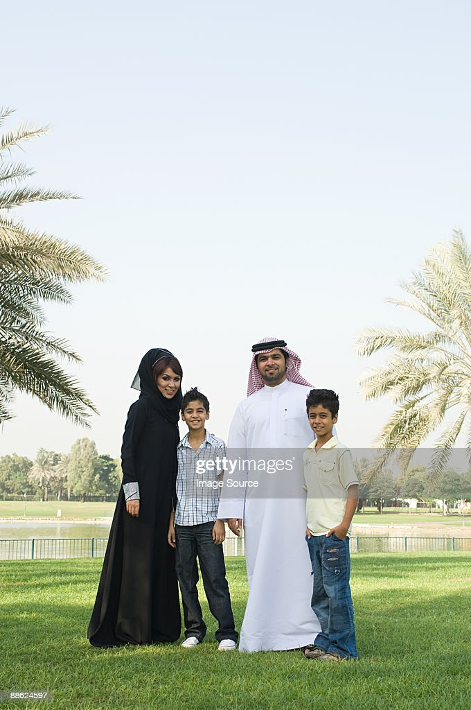 Portrait of a family in a park