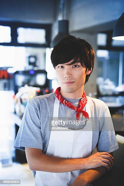 Portrait of a Good-Looking Asian Cook