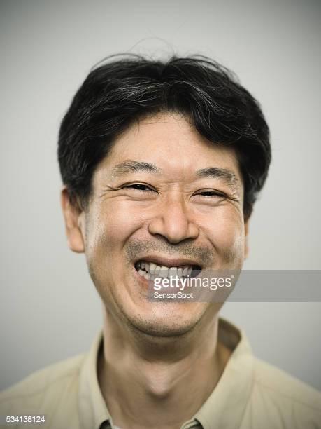 の肖像日本の男性、ハッピーな表情です。