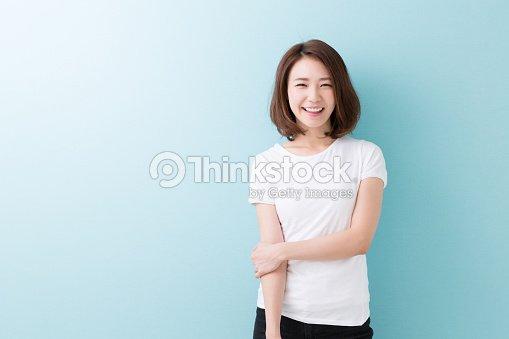 Portrait d'une femme japonaise : Photo