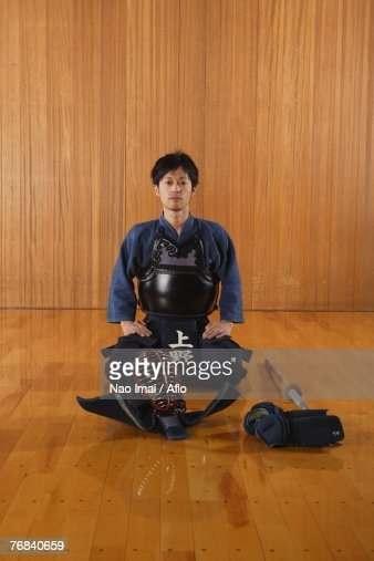 Portrait of a Kendo Fencer With Equipment