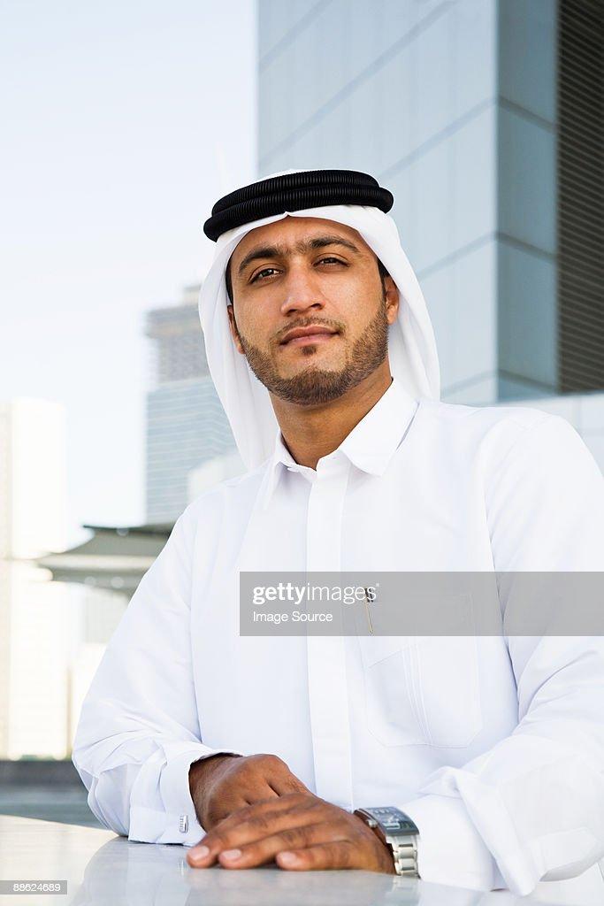 Portrait of a middle eastern businessman