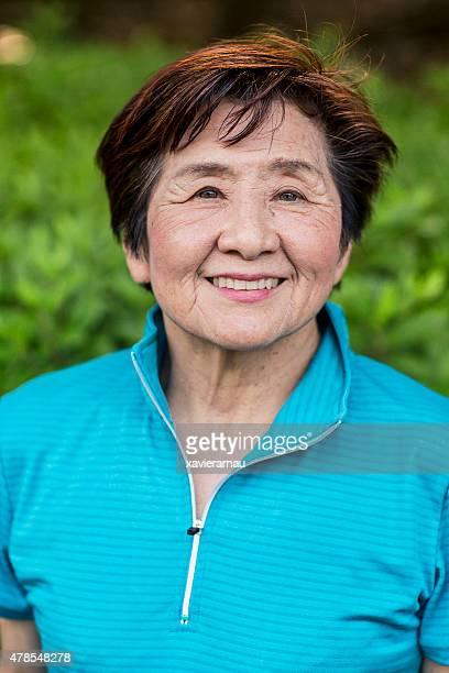 Porträt von einem Senior Japanische Frau