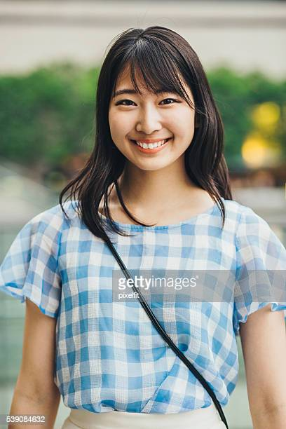Portrait of a smiling Japanese girl
