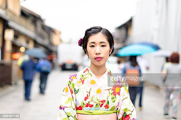 Portrait of a young Japanese Girl in Kyoto, Japan