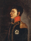 Portrait of a young Napoleon Bonaparte French Emperor Pastel by an unknown artist Vicenza Museo Del Risorgimento E Della Resistenza