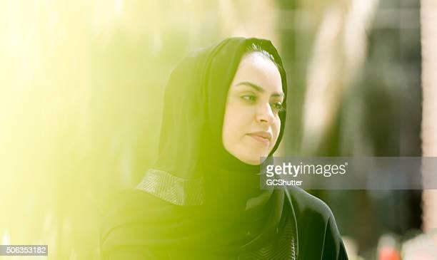 Portrait d'une femme arabe