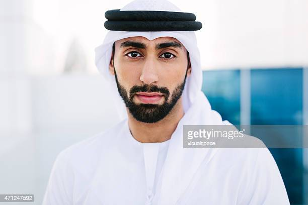 Portrait of Arab Businessman