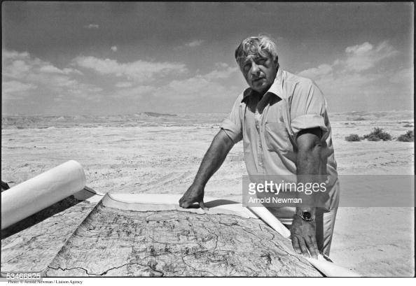 Portrait of Ariel Sharon Israeli general and politician April 23 1979 West Bank Israel
