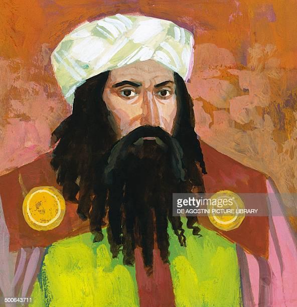 Portrait of Averroes ArabianSpanish philosopher physician and astronomer illustration