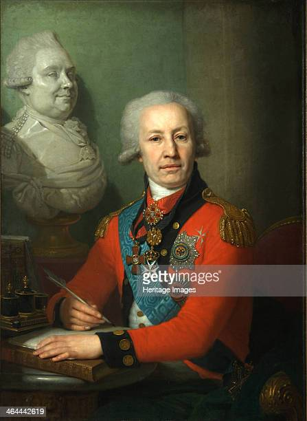 Portrait of baron Alexei Vasilyev 1800 Found in the collection of the State Russian Museum St Petersburg