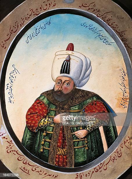 Portrait of Bayazid II the Saint Sultan of the Ottoman Empire watercolour 19th century Istanbul Turk Ve Islam El Sanatiari Muzesi