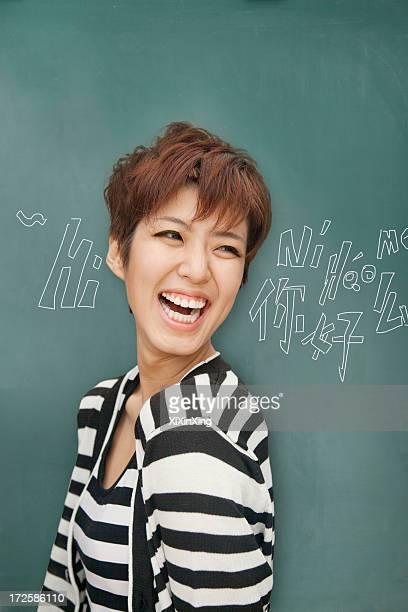 Portrait of bilingual woman in front of blackboard
