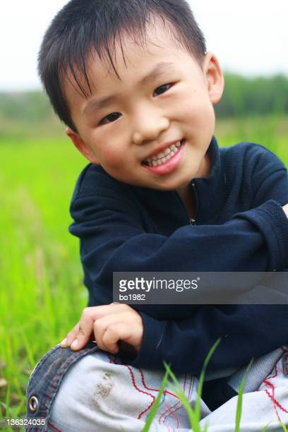 portrait of chinese boy