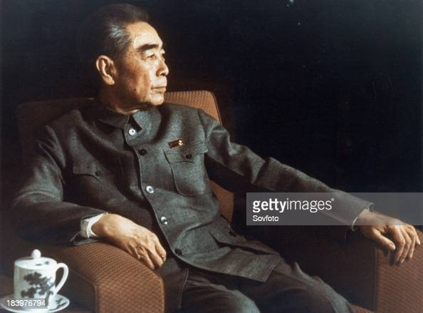 Portrait of Chinese Premier Zhou Enlai taken in 1973 when he had cancer