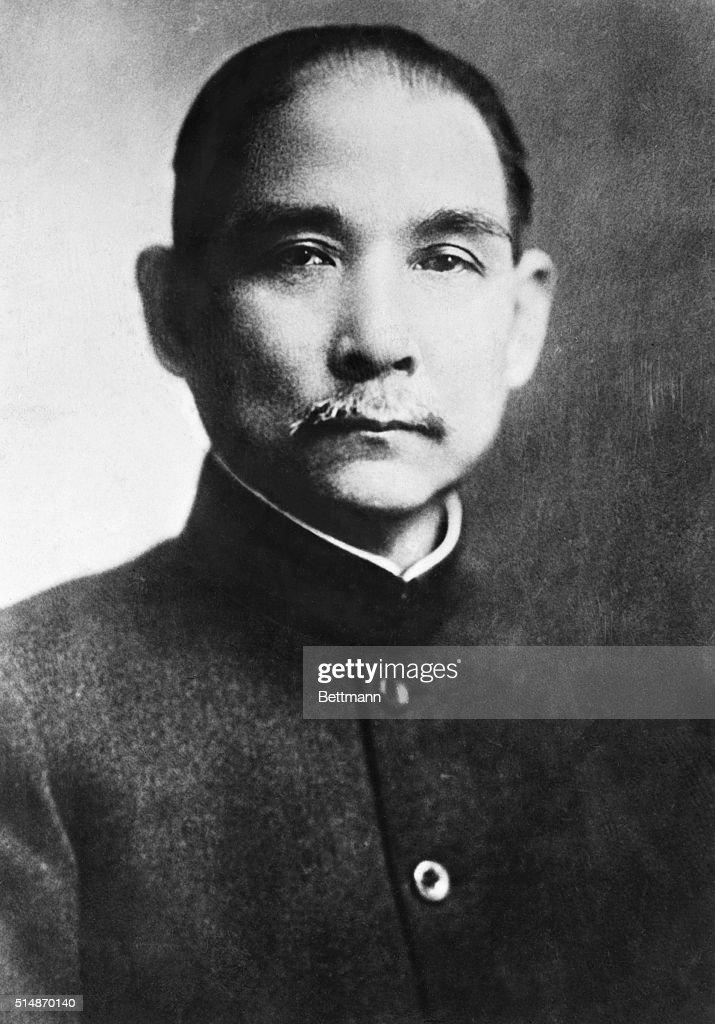 Portrait of Chinese revolutionary leader, Sun Yat-sen (1866-1925). Undated photograph.