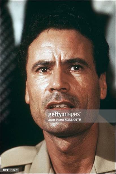 Portrait of Colonel Muammar Al Gaddafi At OAU Summit In Algiers In 1973