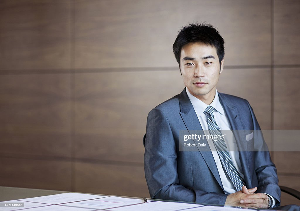 Portrait of confident businessman : Stock Photo