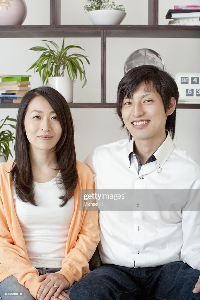 Portrait of couple who laughs happily : Stock Photo