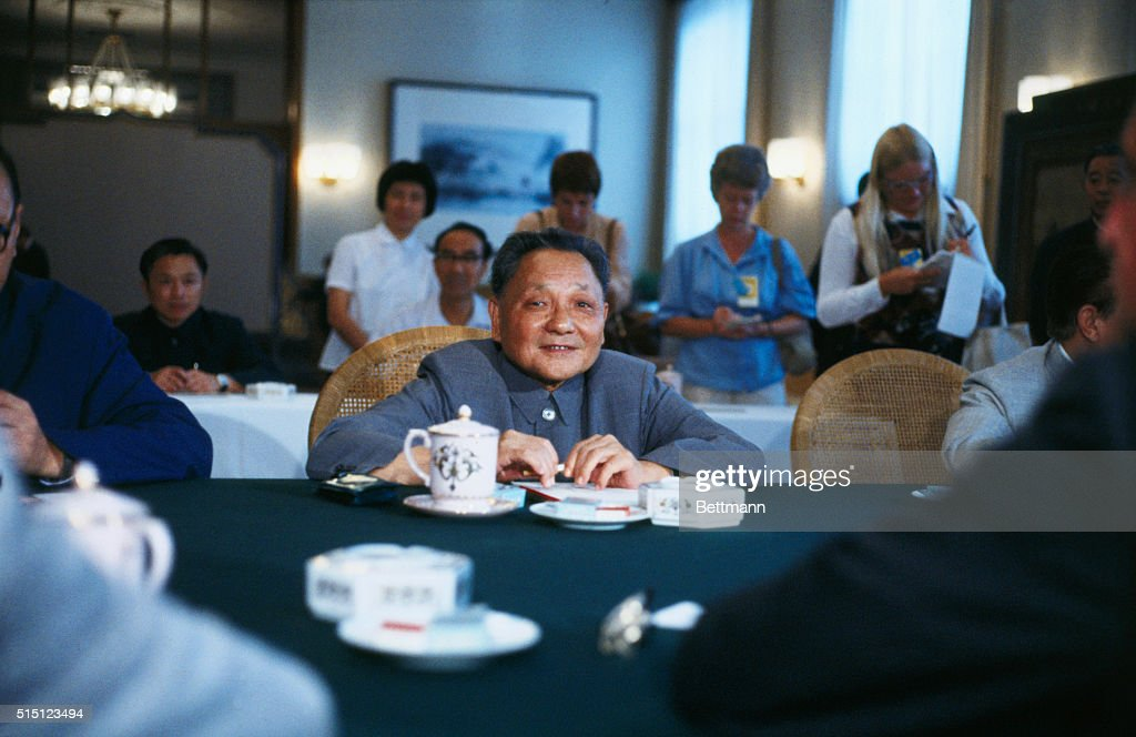 Portrait of <a gi-track='captionPersonalityLinkClicked' href=/galleries/search?phrase=Deng+Xiaoping&family=editorial&specificpeople=201130 ng-click='$event.stopPropagation()'>Deng Xiaoping</a>, the Vice Premier of China.