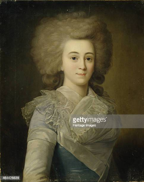 Portrait of Elisaveta Alexandrovna Stroganova 1770s Found in the collection of the Regional Art Gallery Tambov