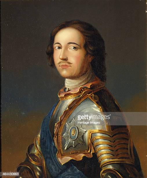 Portrait of Emperor Peter I the Great in Knight Armour Found in the collection of the State Central Artillery Museum St Petersburg